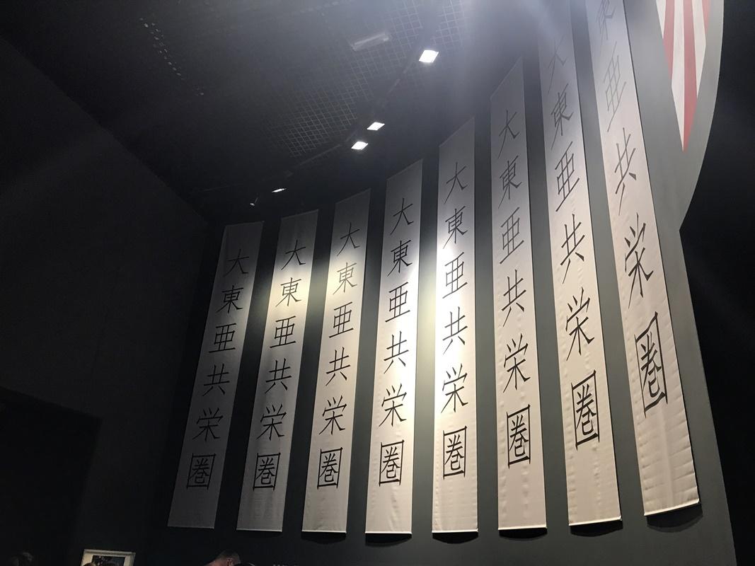 Muzeum II Wojny