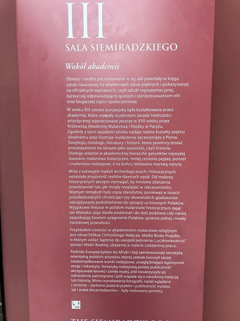 GaleriaSukiennice